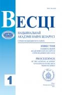 Серия медицинских наук