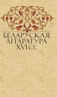 Беларуская літаратура XVI ст.